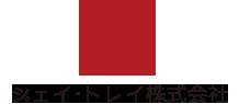 ジェイ・トレイ株式会社 J-tray CORPORATION